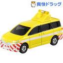 トミカ No.88 日産 エルグランド 道路パトロールカー (箱)(1コ入)【トミカ】