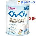 和光堂 フォローアップ ミルク ぐんぐん(830g 2缶セット)【ぐんぐん】 粉ミルク