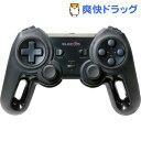 エレコム 超高性能ワイヤレスゲームパッド ブラック JC-U4113SBK(1コ入)【エレコム(ELECOM)】