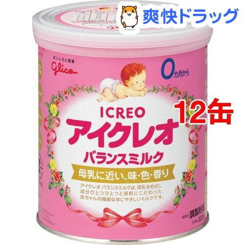 アイクレオのバランスミルク(320g*12コセット)【アイクレオ】[ベビー用品]【送料無料】