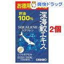 【今だけ乳酸菌濃縮顆粒サンプル付】深海鮫エキスカプセル徳用(360粒*2コセット)【オリヒロ(サプリメント)】【送料無料】
