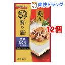 【お得】懐石 贅の滴 炙りまぐろ しらす添え/魚介だしスープ(40g*12コセット)【懐石】