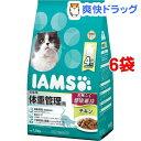 アイムス 成猫用 体重管理用 チキン(1.5kg*6コセット...