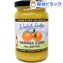 【訳あり】ウェルシュレディ オレンジカード(311g)【ウェルシュレディ】
