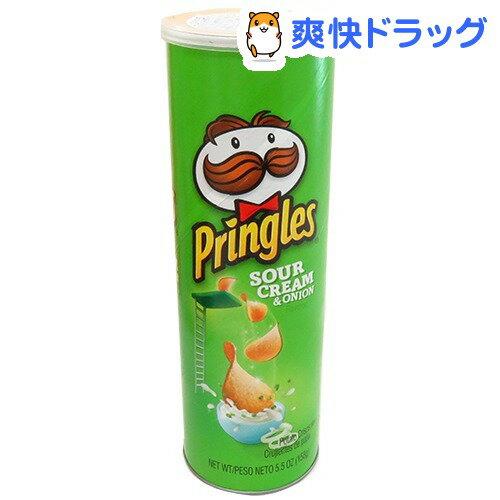 プリングルズ サワークリーム&オニオン(158g)【プリングルズ】