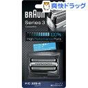 ブラウン シェーバー シリーズ3 網刃・内刃一体型カセット シルバー F/C32S-6(1コ入)【ブラウン(Braun)】【送料無料】