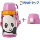 2ウェイキッズボトル 600 パンダ(1コ入)[パンダ]【送料無料】