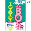 防臭袋 BOS(ボス) ロングタイプ おむつ処理用(45枚入)【防臭袋BOS】[ベビー用品]
