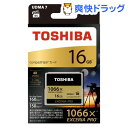 東芝 コンパクトフラッシュカード EXCERIA PRO CF-AX016G(1コ入)【東芝(TOSHIBA)】