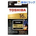 ��� ����ѥ��ȥե�å��奫���� EXCERIA PRO CF-AX016G(1����)�����(TOSHIBA)�ۡ�����̵����