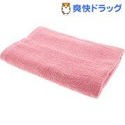 バスタオル DAILY TOWEL 毎日使いやすい ピンク DB003(1枚入)