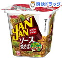 【訳あり】ジャンジャン ソース焼そば(1コ入)