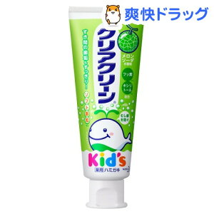 クリーン 歯磨き粉
