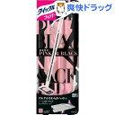 【企画品】クイックルワイパー ピンク*ブラック(1コ入)【クイックルワイパー】