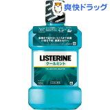 薬用リステリン クールミント(1L)【HLSDU】 /【LISTERINE(リステリン)】[デンタルリンス(洗口液) 口臭予防]