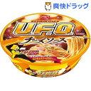【数量限定】日清焼そばU.F.O. チーズソース ローストガーリック仕立て(1コ入)【日清焼そばU.F.O.】