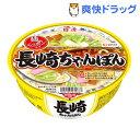 【企画品】日清麺...