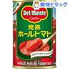デルモンテ 完熟ホールトマト(400g)