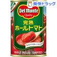デルモンテ 完熟ホールトマト(400g)【デルモンテ】[缶詰]