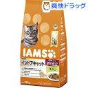 アイムス 成猫用 インドアキャット チキン(550g)【アイムス】[【iamsc71609】]
