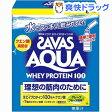 ザバス アクアホエイプロテイン100 グレープフルーツ(14g*6包)【ザバス(SAVAS)】[ザバス プロテイン グレープフルーツ]