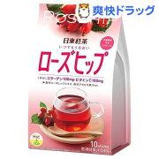 いつでもうるおいローズヒップ(10袋入)【日東紅茶】