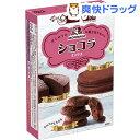 森永 ショコラミックス(170g)【森永 ケーキミックス】[手作りお菓子に]