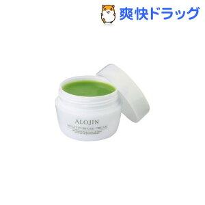 アロジン マルチパーパスクリーム クリーム