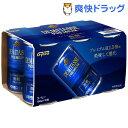 ダイドーブレンド デミタスコーヒー 微糖(150g*6本入)【ダイドーブレンド】