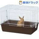 マルカン うさぎが上手に飼えるリビングルーム Mサイズ(1コ入)[うさぎ ケージ]【送料無料】