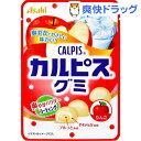 「カルピス」グミ りんご(40g)【カルピス】