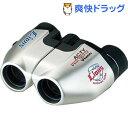 ビクセン 双眼鏡 アクティ ライオンズ 72583-0(1台)【送料無料】