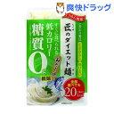 匠のダイエット麺 和だし味(200g)
