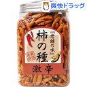 大橋珍味堂 柿の種 激辛味(210g)