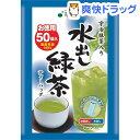 国太楼 宇治抹茶入り 水出し緑茶 ティーバッグ(50袋入)[お茶]