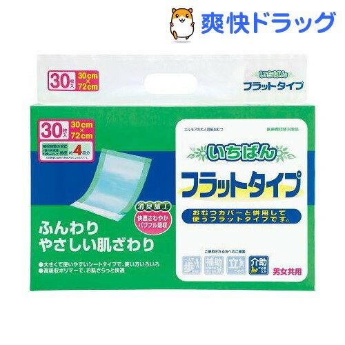 エルモア いちばん フラットタイプ(30枚入)【...の商品画像