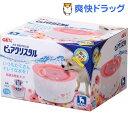 ピュアクリスタル 超小型犬用 ガーリーピンク(1台)【ピュアクリスタル】【送料無料】