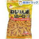 サンコー ねじりん棒 カレー味(85g)[お菓子 おやつ]