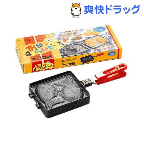 ふっ素樹脂加工 おやつらんど たい焼器(1台)[キッチン用品]【送料無料】...:soukai:10253300
