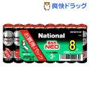 パナソニック ネオ黒単3-8 PR6PNB/8VSW(8本入)[乾電池]