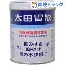 【第2類医薬品】太田胃散(210g)【hl_mdc1216_otaisan】