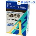 【第2類医薬品】小青竜湯エキス顆粒Aクラシエ(10包)