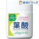 キョーリン 葉酸(120粒)【キョーリン】[ベビー用品]