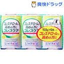 コレスケア レモン風味(150g*6缶パック)【コレスケア】[ダイエット食品]