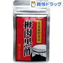 梅肉黒酢(60粒)【占部大観堂製薬】