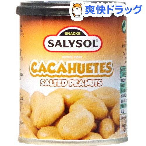 サリソル ソルテッドピーナッツ(63g)【サリソル】