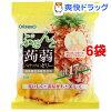 ぷるんと蒟蒻ゼリー パウチ パイナップル(20g*6コ入*6セット)