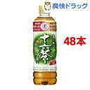 食事と一緒に十六茶 ダブル(500mL*48本入)【1702_p10】【十六茶】【送料無料】