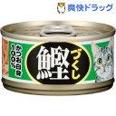 ★税抜3000円以上で送料無料★純缶 鰹づくし かつお白身100% 80g