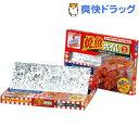 焼魚ホイル(40枚入)[キッチン用品]